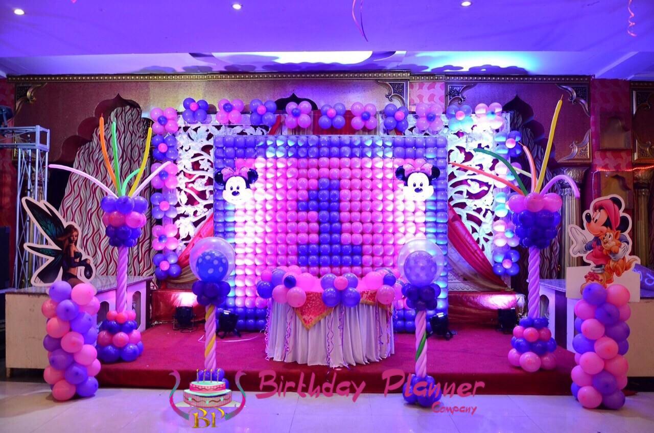 Birthday Planner In Delhi Ncr Party Organiser Birthday Planner Official