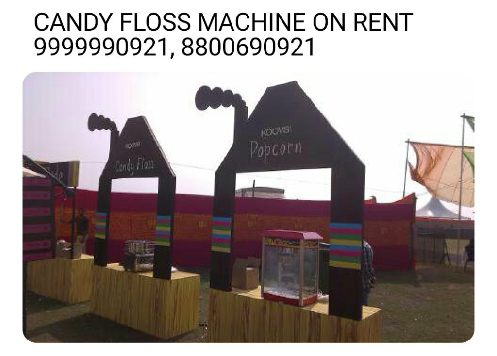 Cotton Candy Machine For Hire