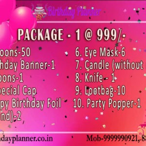 Birthday Party Supplies Packages