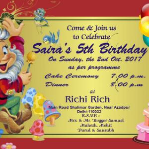 whatsapp invite